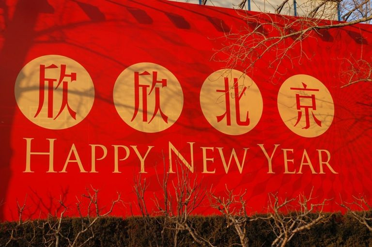 Happy Chinese New Year Quotes, Greetings [2021] – QuoteBubbles